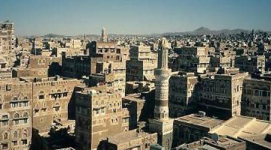 Die Hauptstadt Sana'a <br/>Foto von eesti