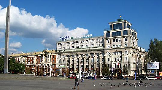 Donezk <br/>Foto von killerbass