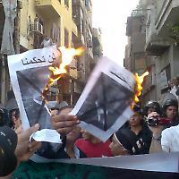 Proteste gegen Mubaraks Sohn Gamal <br/>Foto von Wild_atHeart