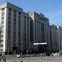 Die russische Duma