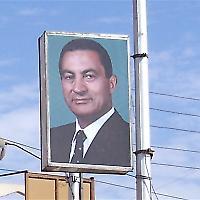 Verblassende Ära: Präsident Husni Mubarak <br/>Foto von efouché